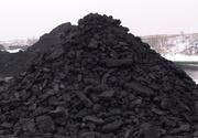 Продам уголь, шлам угольный продажа на экспорт, уголь каменный, оптовая п