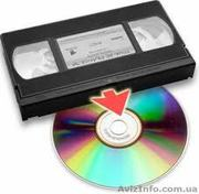 Оцифровка Видео - Аудиоматериалов